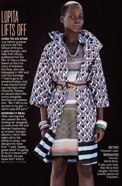 imprimeuri Lupita Nyong'o3