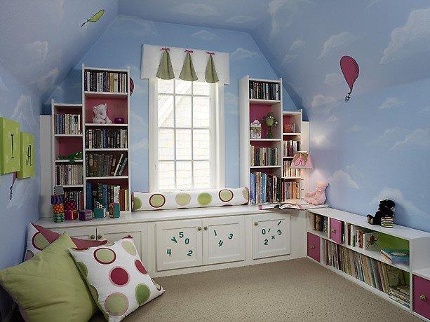 camera copii bleu